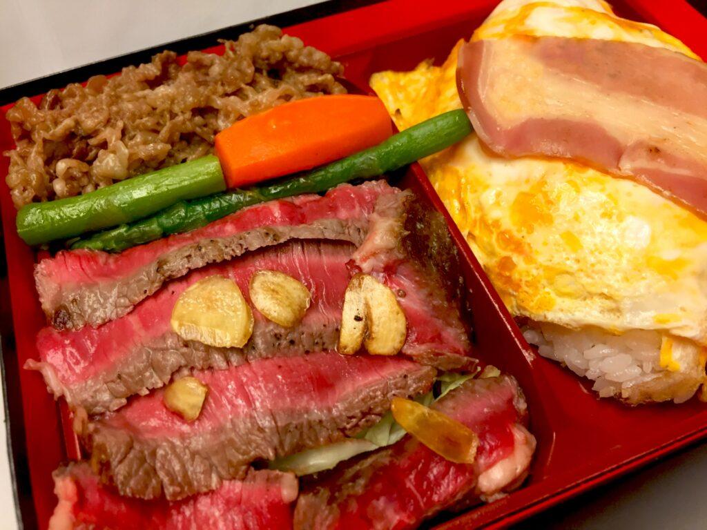 洋風牛肉のお弁当